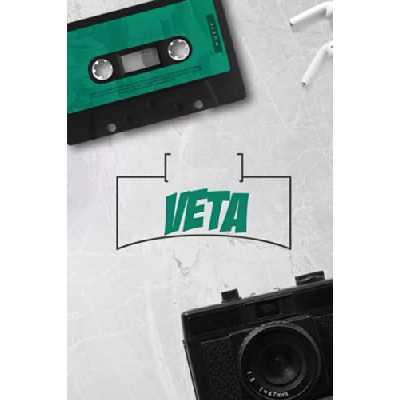 Veta: Vintage Custom Personalized Name Veta Notebook, Diary, Journal - Retro Birthday, 120 page, Lined, 6x9